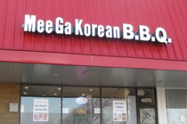 Meega Korean BBQ - Fairfax VA