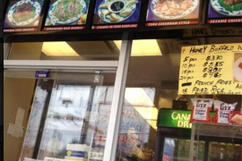 Good Luck Carryout - Oxon Hill MD