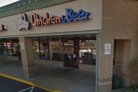 BBQ Chicken and Beer - Centreville VA