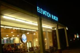Elevation Burger - Falls Church VA